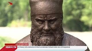 в Богоявленском женском монастыре открыли памятник старцу Ипполиту