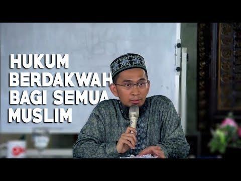 Apa Hukum Berdakwah Bagi Setiap Muslim? ||  Ustadz Adi Hidayat Lc MA