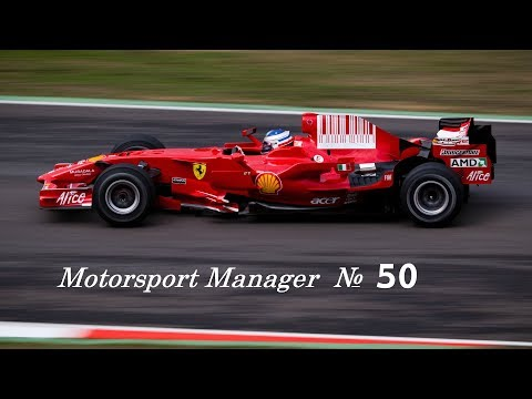 Motorsport Manager. F1 2017 Full Mod № 50