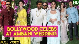 Akash Ambani-Shloka Mehta Wedding | Shah Rukh Khan,Aamir Khan,Ranbir Kapoor | Full Video