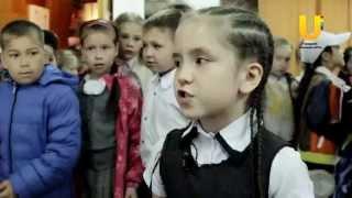 Дети учат башкирский язык с помощью спектакля
