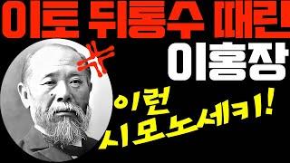 [북 리뷰 032] 청…