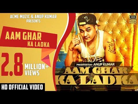 AAM GHAR KA LADKA | Lil Golu | Full Video | Acme Muzic | HD