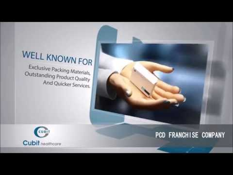 Cubit Healthcare Introduction | Pcd Pharma Cubit Healthcare