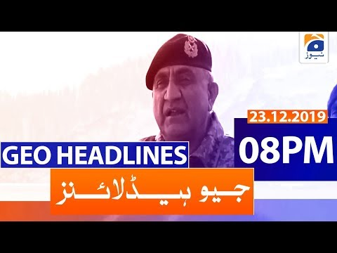 Geo Headlines 08 PM | 23rd December 2019