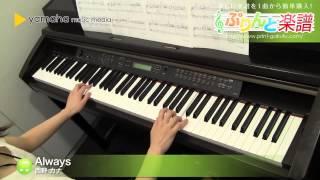 使用した楽譜はコチラ http://www.print-gakufu.com/score/detail/93862...