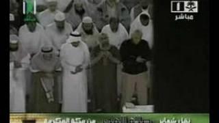 Shaykh Shuraim - Fajr Salah - 4th Feb 2008