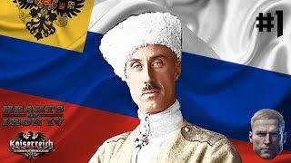 ПЁТР ЧЕТВЁРТЫЙ Hearts Of Iron IV Kaiserreich RUS Российская Империя 1