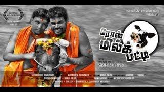 rosemilk patti naalaya iyakunar season 4 awarded short film extended based on a real incident