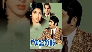 Gudachari 116 Telugu Full Length Movie || గూడచారి 116 సినిమా || Krishna,Jayalalitha