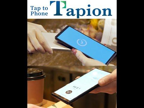 Tap to Phone「Tapion」