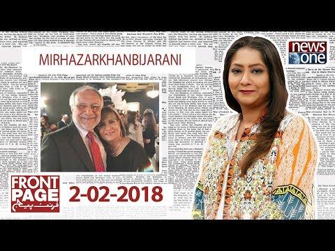 Front Page |  #MirHazarKhanBijarani | 2-Feb-2018