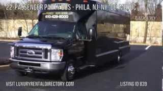 22-Passenger Party Bus - Phila, NJ, NY, DE, MD, & DC(, 2013-08-16T21:27:42.000Z)