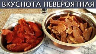 Вяленое сушеное мясо к пиву - Как приготовить Jerky дома - Рецепт джёрки -