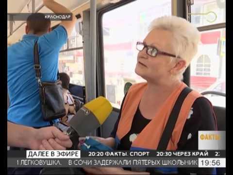 В Краснодаре кондукторы трамваев начали давать сдачу мешочками мелочи