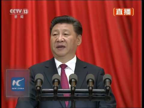 China's Xi vows continued efforts to fight corruption