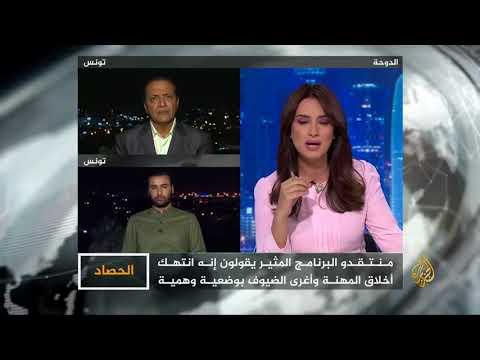الحصاد- تونس.. عودة جدل التطبيع  - نشر قبل 9 ساعة