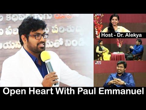 Open Heart with Paul Emmanuel || పాల్ ఇమ్మానుయేల్ గారితో ముఖాముఖీ|| Host Dr Alekya