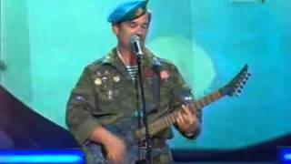 Голубые береты - Синева