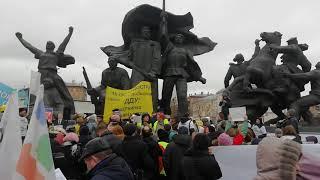 Митинг обманутых дольщиков в Москве 30 марта 2019. Мы ждём перемен