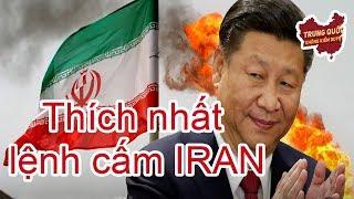 Tại Sao Trung Quốc Thích Lệnh Cấm Vận Iran? | Trung Quốc Không Kiểm Duyệt