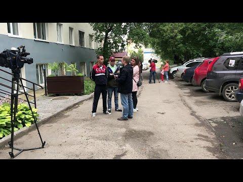 В Перми десятки туристов пытаются найти директора фирмы Raduga Travel.
