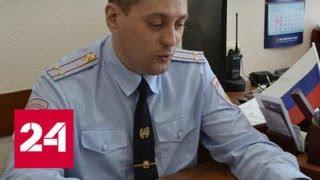 Подполковника полиции и следователя заподозрили в вымогательстве крупной взятки - Россия 24