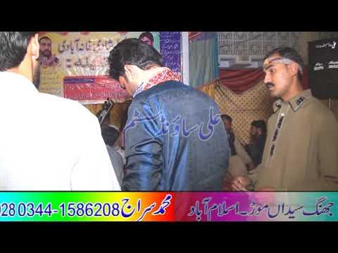 Raja Mohsin vs Zubar Kamal pt4 khana pul 2018 potwari sher