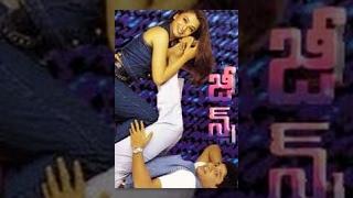 الجينز التيلجو فيلم كامل | Prashanth ، ايشواريا راي | TeluguOne