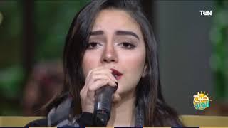 """صباح الورد - المطربة زينب حسن تغني """"عيون القلب"""" لنجاة الصغيرة"""
