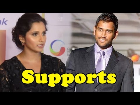Sania Mirza Supports MS Dhoni's Fight Against Brands!