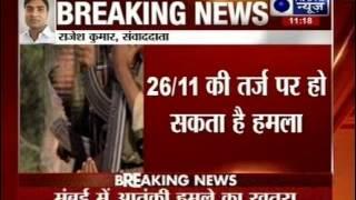 Lashkar-e-Toiba planning to attack Mumbai