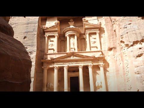 Voyage En Jordanie \u0026 Palestine