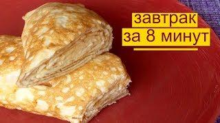 Вкусный и быстрый завтрак РУЛЕТ ИЗ ЯИЦ И СЫРА / Омлет с сыром