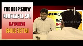 The Beep Show | Candidate's Interview Special | Season 1- BS#11 | RJ Vignes | Smile Settai