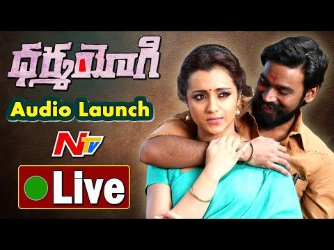 Dharma Yogi Movie Audio Launch    LIVE   ...