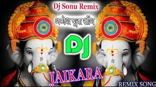 Jaykara Jaikara Dj Mix Kajal Mehariya Ganesh Pooja 2019 Dj Sonu Remix