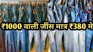 High quality Jean's at cheapest price | Factory Rate Jean's | Denim Jean's wholesale | VANSHMJ