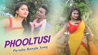 Phooltusi - Palash Sen Mp3 Song Download