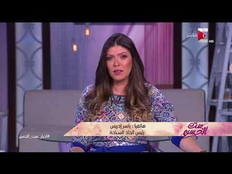 مداخلة رئيس اتحاد السباحة للحديث عن فوز -فريدة عثمان- بذهبية البحر المتوسط  - نشر قبل 2 ساعة