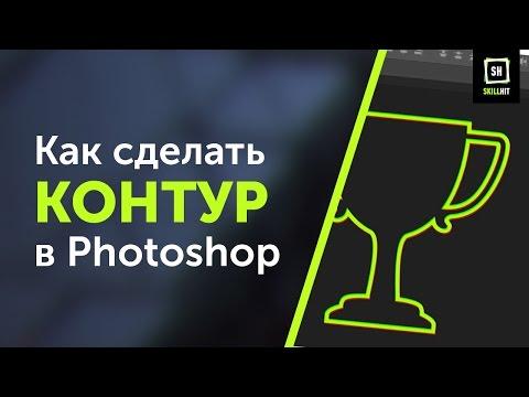 Современная школа дизайна - высшая школа дизайна в Москве