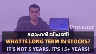 What is Long Term in Stock Market? Hint: It's NOT 5 or 10 years! [MALAYALAM / EPISODE #4]