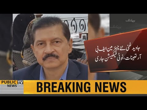 Ghani Javed Latest Talk Shows and Vlogs Videos