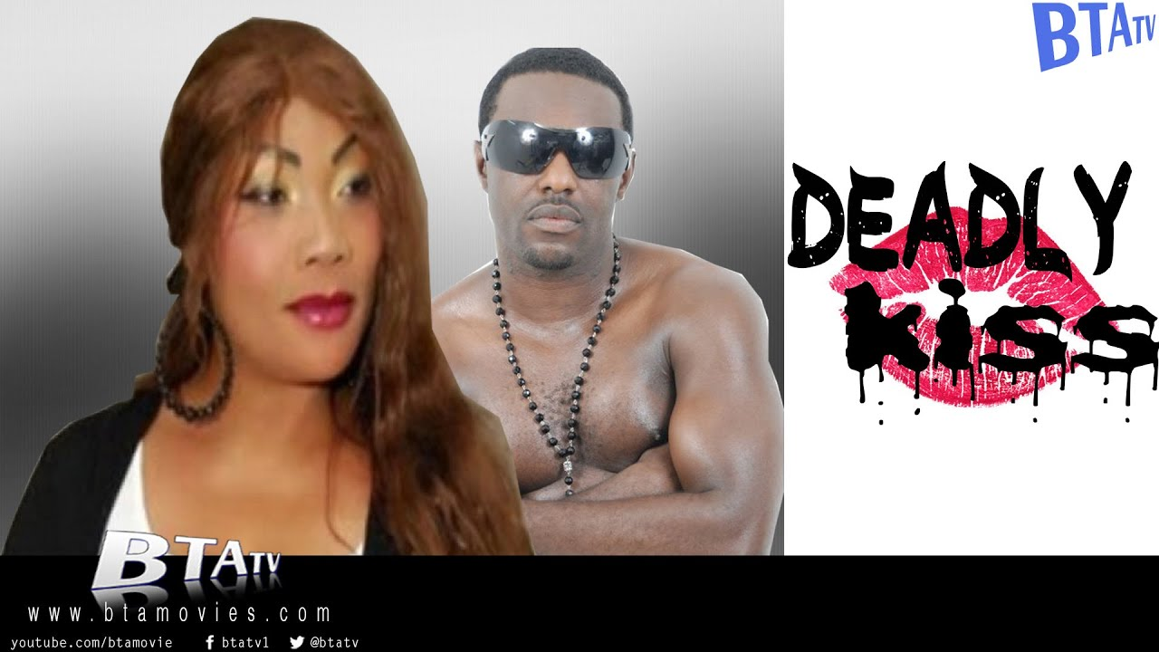 Download DEADLY KISS - LATEST NOLLYWOOD MOVIE