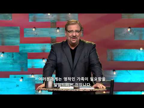 Christmas at Saddleback with Korean Subtitles - The Greatest Gifts You'll Ever Get