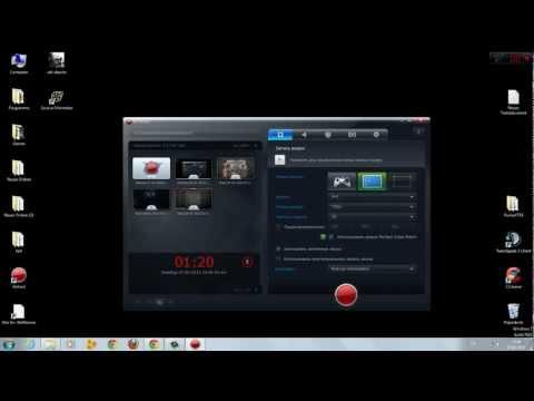видео: Как записать видео без лагов (mirillis action)