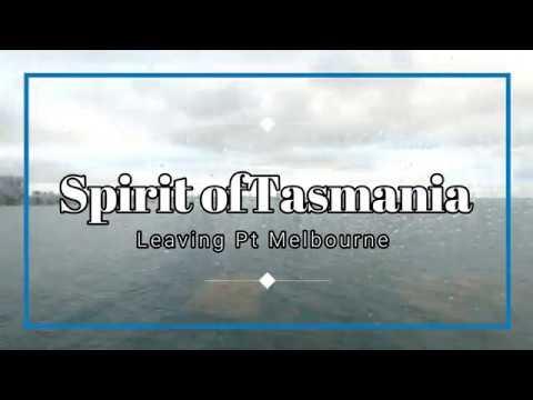 Spirit Of Tasmania Ship Tour