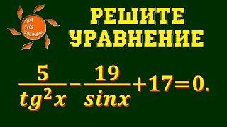 Задание 13 ЕГЭ по математике #33