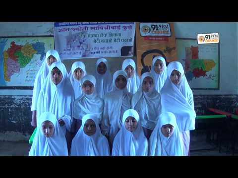 ORANGE KIDS CLUB | DIGITAL AUDITION | URDU GIRLS SCHOOL NO 4 | AKOLA