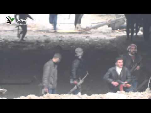 دمشق - جوبر تغطية عملية تحرير حاجز حرملة .6-2-2013.